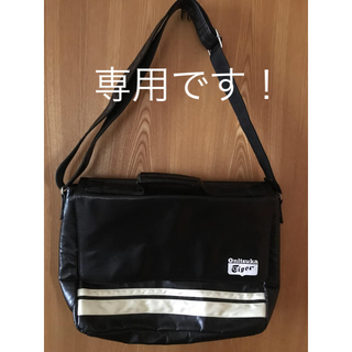 オニツカタイガー(Onitsuka Tiger)のasics Onitsuka Tiger メッセンジャーバッグ(ショルダーバッグ)
