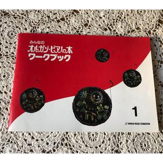 KOU718様     オルピアの本  私はピアニスト  2冊(クラシック)