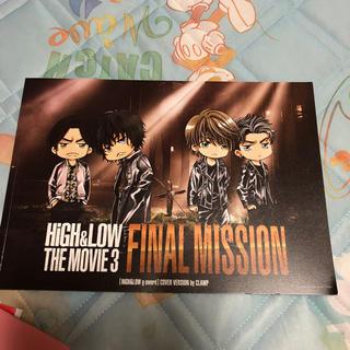 エグザイル トライブ(EXILE TRIBE)のHiGH&LOW パンフレット(日本映画)