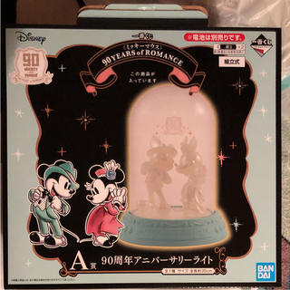 Disney - ディズニー 一番くじ A賞 90周年アニバーサリーライト 一個