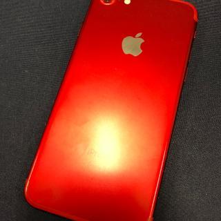 アイフォーン(iPhone)の【5274】iPhone7 128(スマートフォン本体)