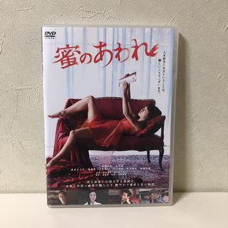 蜜のあわれ DVDレンタル(日本映画)
