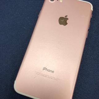 アイフォーン(iPhone)の【8452】iPhone7 128(スマートフォン本体)