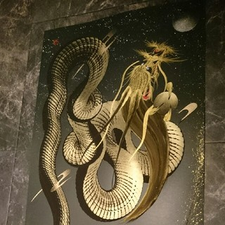 一筆龍 昇り金龍 昇運 350×700(絵画/タペストリー)