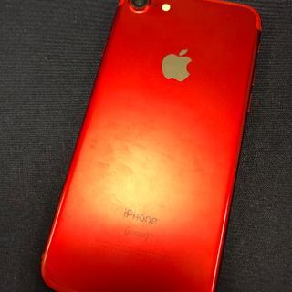 アイフォーン(iPhone)の【4980】iPhone7 128(スマートフォン本体)