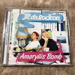 アマリリスボム CD(ヒップホップ/ラップ)