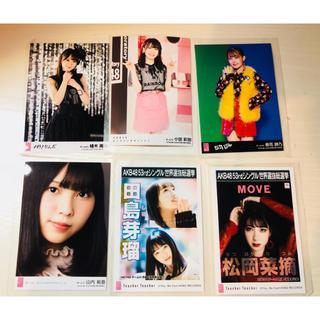 エイチケーティーフォーティーエイト(HKT48)のHKT48 生写真 6枚セット(アイドルグッズ)