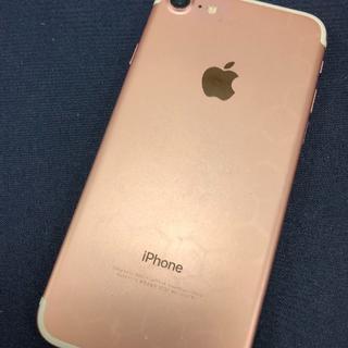 アイフォーン(iPhone)の【2863】iPhone7 128(スマートフォン本体)