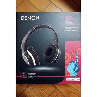 デノン(DENON)のDENON AH-D340 デノン ヘッドホン 新品未使用(ヘッドフォン/イヤフォン)
