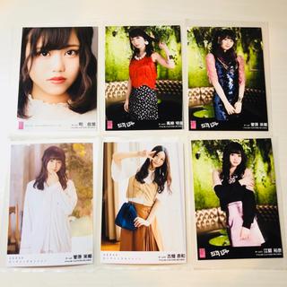 エスケーイーフォーティーエイト(SKE48)のSKE48 生写真 6枚セット(アイドルグッズ)