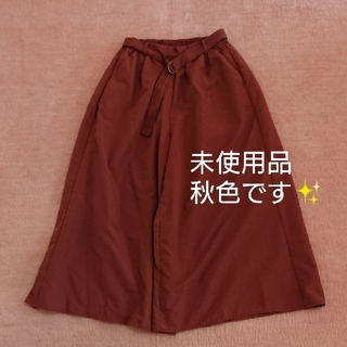 ショコラフィネローブ(chocol raffine robe)の未使用 ガウチョパンツ スカーチョ   レディース フリーサイズ(キュロット)