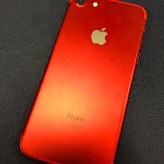 アイフォーン(iPhone)の【2769】iPhone7 128(スマートフォン本体)