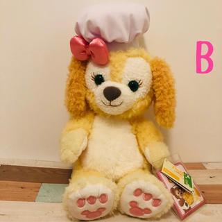 Disney - 【香港ディズニー限定】クッキー Sサイズ ぬいぐるみ 【B】