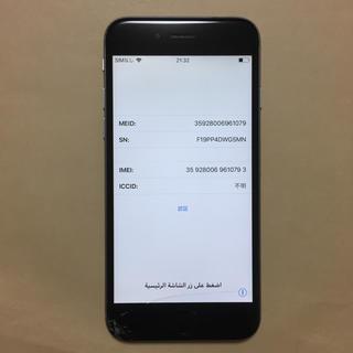 アイフォーン(iPhone)のAU iPhone6 16gb 液晶ヒビ割れ ジャンク(スマートフォン本体)