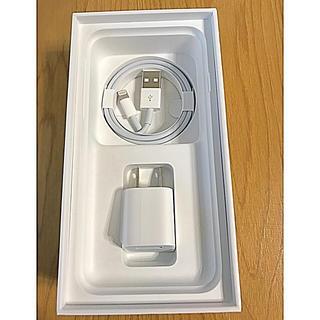 アイフォーン(iPhone)のApple iPhone7・8・X充電ケーブルのみ(バッテリー/充電器)