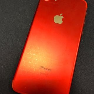 アイフォーン(iPhone)の【4150】iPhone7 128(スマートフォン本体)