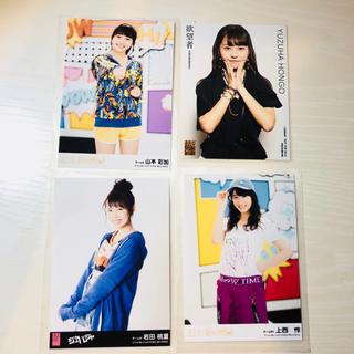 エヌエムビーフォーティーエイト(NMB48)のNMB48 生写真 4枚セット(アイドルグッズ)