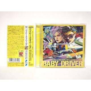ソニー(SONY)の【新品同様】映画『ベイビードライバー』Vol. 2 サントラCD/国内盤/帯付き(映画音楽)
