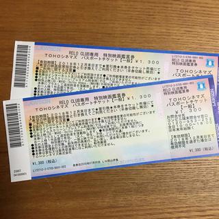 トウホウ(東邦)のTOHOシネマズ 映画チケット(その他)
