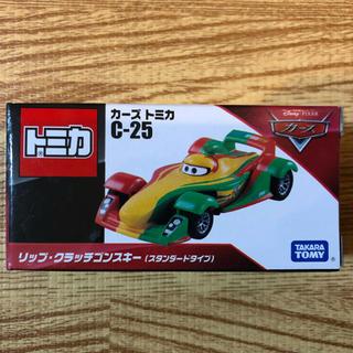 タカラトミー(Takara Tomy)のC-25 リップ・クラッチゴンスキー スタンダード カーズ トミカ 絶版 未開封(ミニカー)