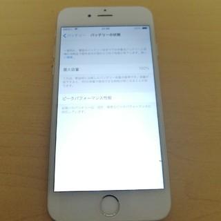 アイフォーン(iPhone)の美品iPhone6s SIMフリー バッテリー新品(スマートフォン本体)