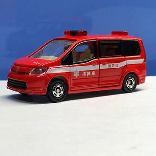 トミー(TOMMY)のトミカ セレナ 消防車(ミニカー)