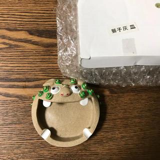 沖縄 シーサー  灰皿 小物入れ(灰皿)