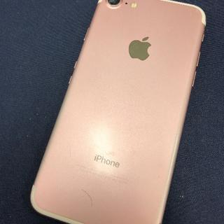 アイフォーン(iPhone)の【2768】iPhone7 128(スマートフォン本体)