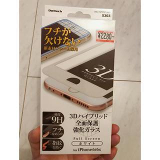 アイフォーン(iPhone)の新品未使用 iPhone6 6s 保護シート(保護フィルム)