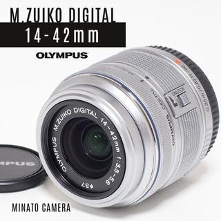オリンパス(OLYMPUS)の実用品★M.ZUIKO DIGITAL 14-42mm F3.5-5.6 Ⅱ R(レンズ(ズーム))