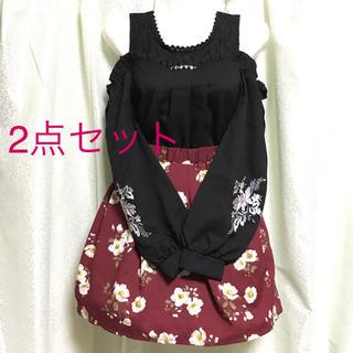 アクシーズファム(axes femme)の肩あきブラウス &スカート(シャツ/ブラウス(長袖/七分))