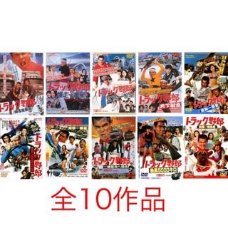 りん様専用(日本映画)