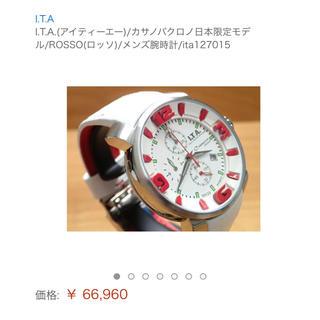 アイティーエー(I.T.A.)のITA Casanova chrono(腕時計(アナログ))