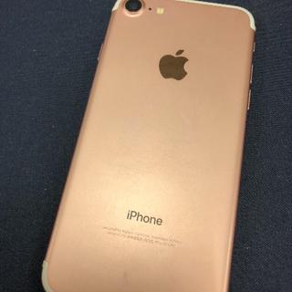 アイフォーン(iPhone)の【4354】iPhone7 128(スマートフォン本体)