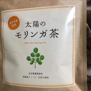 太陽のモリンガ茶(健康茶)