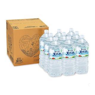 サントリー天然水 2L 9本 (1箱)(ミネラルウォーター)