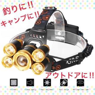 ■バカ売れ✨8000ルーメン 超強力 LED ヘッドライト(ライト/ランタン)