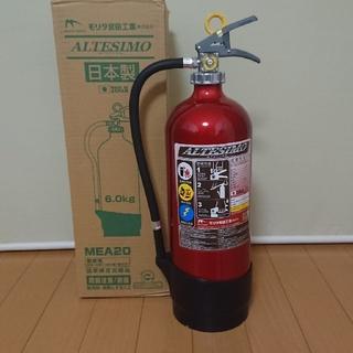 消火器 モリタ宮田工業   アルテシモ MEA20 ②   (防災関連グッズ)