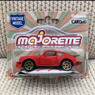 ポルシェ(Porsche)の majorette VINTAGE 1/64 ポルシェ934 Porsche (ミニカー)