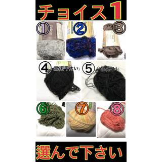 ハンドメイド  首輪  毛糸  鈴    チョイス(リード/首輪)