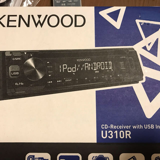 ケンウッド(KENWOOD)のケンウッド U310R カーオーディオ(カーオーディオ)