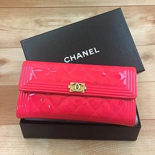 シャネル(CHANEL)の『なかなか綺麗』BOYCHANEL マトラッセ 長財布            (財布)