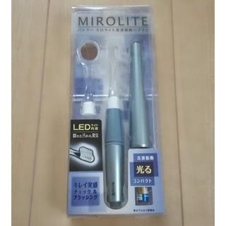 サンスター(SUNSTAR)の新品 ミロライト 歯ブラシ 電動歯ブラシ(歯ブラシ/デンタルフロス)