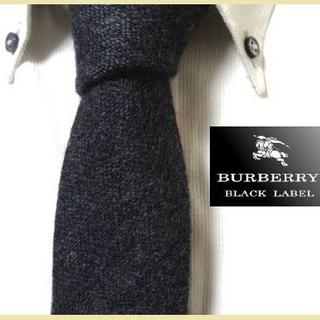 BURBERRY BLACK LABEL - ほぼ新品★バーバリーブラックレーベル★毛使用★秋冬に★ナロータイ★希少★