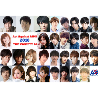 Act Against AIDS 2018 THE VARIETY ペアチケット(その他)