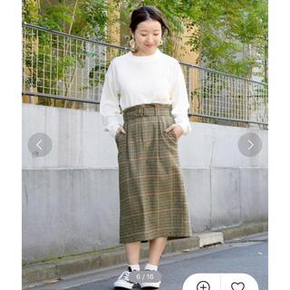 ダブルクローゼット(w closet)のチェック柄ナロースカート(ロングスカート)
