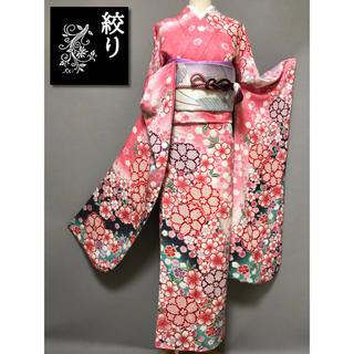 新品【絞り☆振袖】薔薇色 ピンク×ホワイト 桜 トールサイズ(振袖)