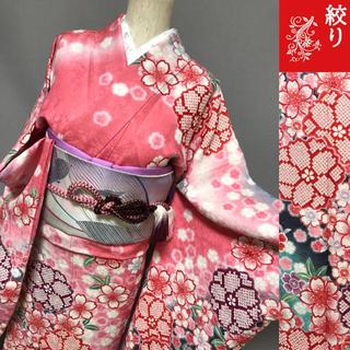 新品【絞り 銀通し☆振袖】薔薇色 ピンク×ホワイト 桜 トールサイズ(振袖)
