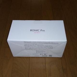 ケンコー(Kenko)の【国内正規代理店品】ボニックプロ BONIC Pro(本体)(ボディケア/エステ)