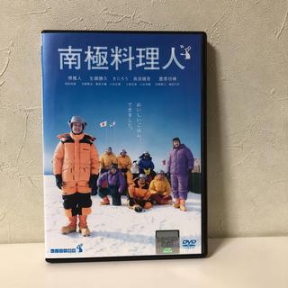 南極料理人 DVDレンタル 堺雅人(日本映画)